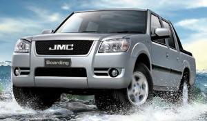 JMC Boarding