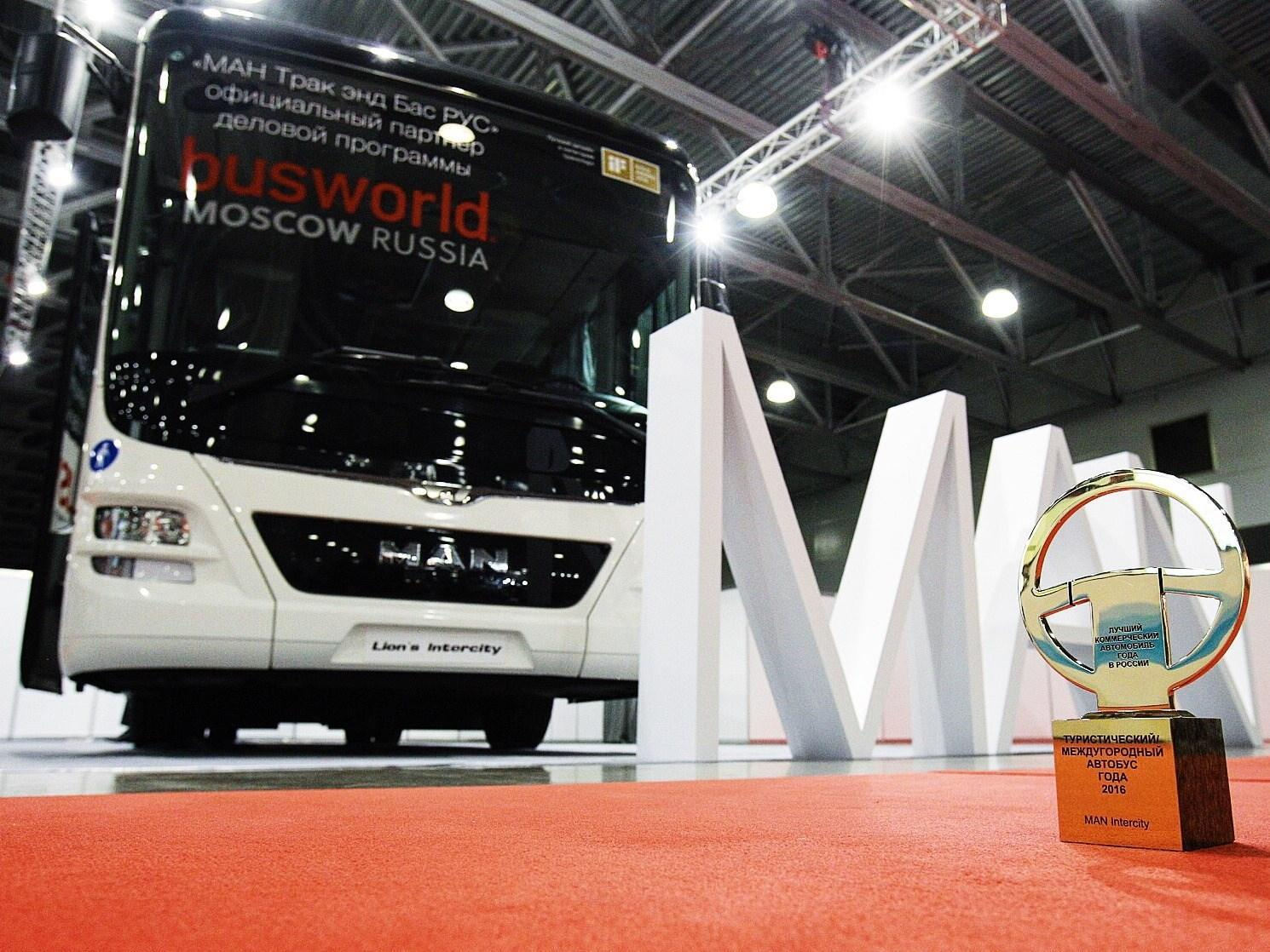 The jury of the 'Best Commercial Vehicles of the Year in Russia' competition awarded the MAN Lion's Intercity the top prize in the 'Coach:Intercity Bus' category