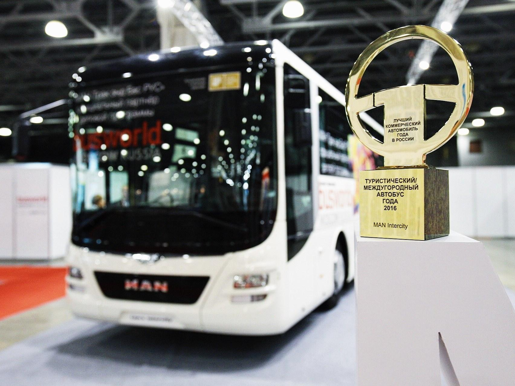 The jury of the 'Best Commercial Vehicles of the Year in Russia' competition awarded the MAN Lion's Intercity the top prize in the 'Coach:Intercity Bus' category.